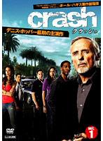 クラッシュ シーズン1 Vol.3