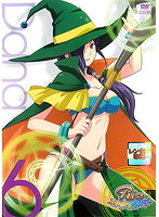 Rio RainbowGate! 6