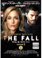 THE FALL 警視ステラ・ギブソン シーズン2 Vol.3