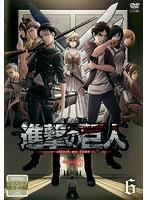 TVアニメ「進撃の巨人」 Season 3 (6)
