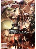 TVアニメ「進撃の巨人」 Season 3 (7)