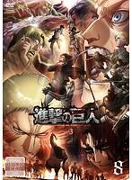 TVアニメ「進撃の巨人」 Season 3 (8)