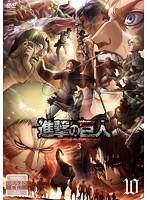 TVアニメ「進撃の巨人」Season 3 (10)