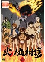 TVアニメ「火ノ丸相撲」 2