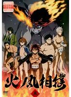 TVアニメ「火ノ丸相撲」 3