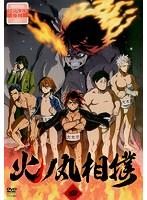 TVアニメ「火ノ丸相撲」 4