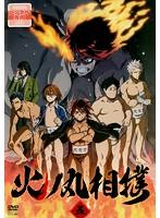 TVアニメ「火ノ丸相撲」 5
