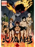 TVアニメ「火ノ丸相撲」 6