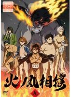 TVアニメ「火ノ丸相撲」 9