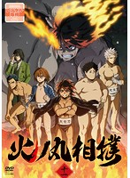 TVアニメ「火ノ丸相撲」 11