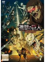 「進撃の巨人」The Final Season 7