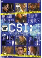 CSI:科学捜査班 SEASON 2 VOL.1