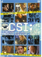 CSI:科学捜査班 SEASON 2 VOL.2