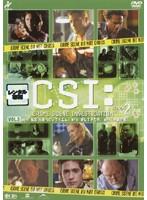 CSI:科学捜査班 SEASON 2 VOL.3