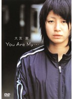 You are my…/大友愛