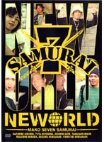 neworld SAMURAI 7