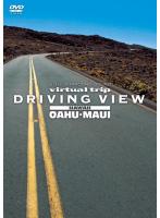 virtual trip HAWAII driving view OAHU・MAUI