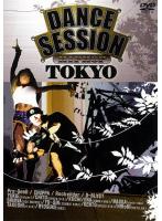 DANCE SESSION HIP HOP IN TOKYO