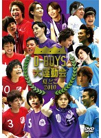 夏どこ 2010-D-BOYS 大運動会-