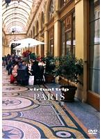 virtual trip PARIS パリの路地裏