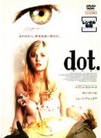 dot.ドット
