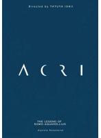 ACRI デジタルリマスター版