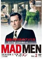マッドメン シーズン5 Vol.2 【ノーカット完全版】