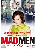 マッドメン シーズン5 Vol.3 【ノーカット完全版】
