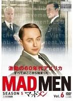 マッドメン シーズン5 Vol.6 【ノーカット完全版】