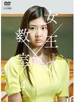女王の教室 (韓国TVドラマ) 4