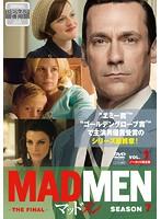 マッドメン シーズン7-THE FINAL- 【ノーカット完全版】 Vol.1