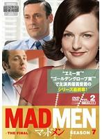 マッドメン シーズン7-THE FINAL- 【ノーカット完全版】 Vol.2