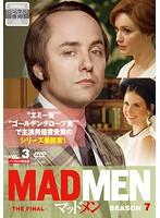 マッドメン シーズン7-THE FINAL- 【ノーカット完全版】 Vol.3