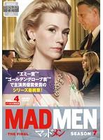 マッドメン シーズン7-THE FINAL- 【ノーカット完全版】 Vol.4
