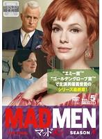 マッドメン シーズン7-THE FINAL- 【ノーカット完全版】 Vol.5