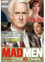 マッドメン シーズン7-THE FINAL- 【ノーカット完全版】 Vol.6