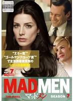 マッドメン シーズン7-THE FINAL- 【ノーカット完全版】 Vol.7