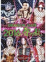 DRAGON GATE 2016'春の陣'
