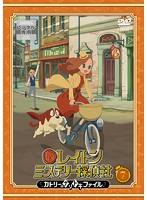 レイトン ミステリー探偵社 ~カトリーのナゾトキファイル~ Vol.7