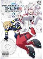 ファンタシースターオンライン2 エピソード・オラクル 2
