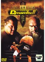 K-1 プレミアム 2003 Dynamite!!