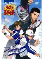 ミュージカル 『テニスの王子様』 Remarkable 1st Match 不動峰