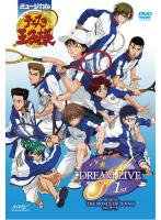 ミュージカル 『テニスの王子様』 Dream Live 1st