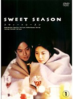 SWEET SEASON Vol.1