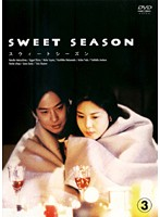 SWEET SEASON Vol.3