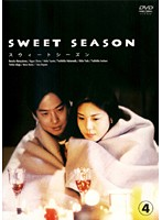 SWEET SEASON Vol.4