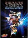 家庭教師ヒットマンREBORN!OP&ED MOVIE COLLECTION