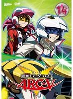 遊☆戯☆王 ARC-V(アーク・ファイブ) 14