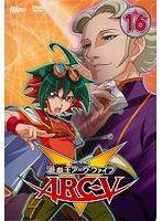 遊☆戯☆王 ARC-V(アーク・ファイブ) 16