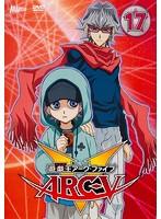 遊☆戯☆王 ARC-V(アーク・ファイブ) 17